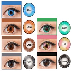 GREY Contact Lens Anuual 1 Year Wear Ministar 4 Tones Grey Coloured Contact  lenses Pair