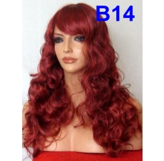 Red Wig | Curly Wig | Clip in Hair extensions | Quickclipinhairextensions.co.uk