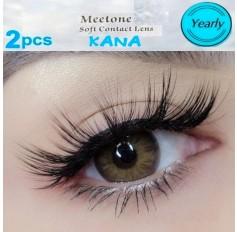 Kana Brown Coloured Contact Lenses 3 Tone Pair (365 Days)
