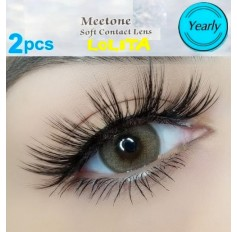 Two Tone Natural Brown Circle Coloured Contact lenses (365 Days)