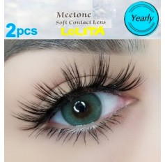 Two Tone Natural Green Circle Coloured Contact lenses (365 Days)