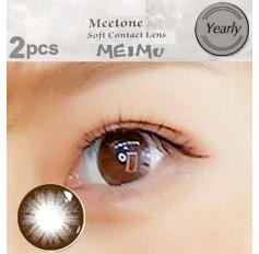 CHOCOLATE Contact lenses 1 Year wear Big Eye Dark Bown Circle fashion coloured Contact Lenses MEIMU 2 Tone (2 lenses)