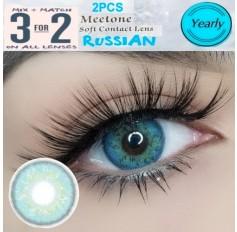 BLUE 12 month wear Contact Lenses Lens RUSSIAN 3 Tone Natural Blue Coloured Contacts lens (2 lenses)