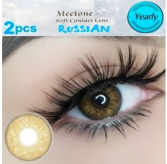 BROWN 12 month wear Contact Lenses Lens RUSSIAN 3 Tone Natural Brown Coloured Contacts lens (2 lenses)