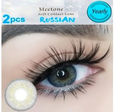 GREY 12 month wear Contact Lenses Lens RUSSIAN 3 Tone Natural Grey Coloured Contacts lens (2 lenses)